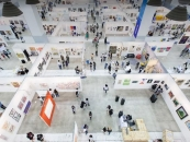 Art Busan 2016, BEXCO, Busan, South Korea - Inside the Exhibition Center